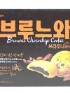 Pre Order / ขนมเกาหลี 1 กล่อง มี 14 ชิ้น 231g.