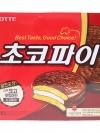 พร้อมส่ง / ขนมเกาหลี 1 กล่อง มี 12 ชิ้น 468g.