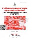 กฎหมายแพ่งและพาณิชย์ว่าด้วยทรัพย์ LAW 2001 จุฑามาศ นิศารัตน์