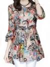 PRE:สินค้านำเข้า> เสื้อยาว (มีให้เลือก2สี)