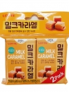 Pre Order / Milk Caramel bundled 100G