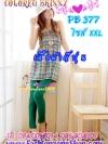 #ใหม่#SKINNYฮิตฮอตแฟชั่นเกาหลีเก๋สุดๆ PB377 ClassicSkinny กางเกงสกินนี่ Skinny ผ้ายืดเนื้อหนา ผ้านิ่ม รุ่นนี้ทรงสวยใส่สบายไม่มีไม่ได้แล้ว สีเขียว XXL
