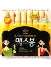 Pre Order / ขนมนำเข้าจากเกาหลี 560g