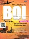 การบัญชีภาษีอากรของธุรกิจที่ได้รับการส่งเสริมการลงทุน BOI ตามหลักเกณฑ์ใหม่ 2558