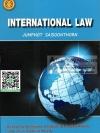 International Law Jumphot Saisoonthorn