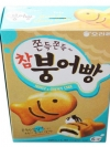 Pre Order / ขนมปลาสอดไส้ช็อกโกแลตเกาหลีแท้อร๊อยอร่อย 1 กล่อง มี 6 ชิ้น