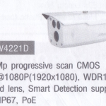 IPC-HFW4221D