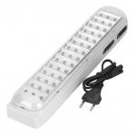 ไฟฉุกเฉิน แบบ LED 42 ดวง เมื่อไฟฟ้าขัดข้อง ไฟจะติดอัตโนมัติ