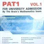 หนังสือกวดวิชา The Brain วิชาคณิตศาสตร์ PAT 1 Vol. 1 พร้อมเฉลยและวิธีทำ