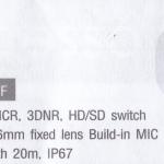 HAC-HDBW2120F