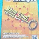 ►อ.กองทัพ◄ MWIT 6952 Hard Core Mwits 100% สอบเข้า ร.ร.มหิดลวิทยานุสรณ์ วิชาคณิตศาสตร์ สรุปเนื้อหาและสูตรสำคัญ มีแบบฝึกทักษะ และเฉลยแนวคิดของอาจารย์อย่างละเอียดครบทุกข้อ มีเขียนด้วยดินสอเล็กน้อย เนื้อหาพิมพ์สมบูรณ์ทั้งเล่ม เล่มหนาใหญ่มาก