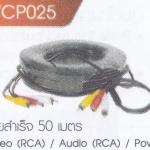 WCP025