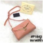 กระเป๋าสะพายข้าง Prada มาใหม่งานสวยน่ารัก ขนาด 9 นิ้ว ราคา 750 บาท สีชมพูตามรูป