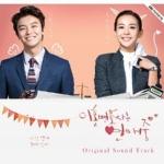Pre Order / ซีรีย์เกาหลี Divorce Lawyer in Love O.S.T - SBS Drama