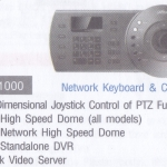 NKB1000