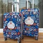 กระเป๋าเดินทางล้อลาก โดเรม่อน (ส่งฟรีพัสดุ / ems. คิดค่าส่งตามขนาด)
