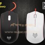 "USB Optical Mouse (มาโคร) ""NUBWO"" (Alien) X4-Gaming"