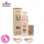 Odbo Snail Repair Skin BB Cream โอดีบีโอ สเนล รีแพร์ สกิน บีบีครีม BB Cream Snail Repair Skin สารสกัดจากเมือกหอยทากขอบพระคุณที่สนใจผลิตภัณฑ์ของทางร้านค่ะ ร้านอาหารเสริมแอทบิวตี้ จำหน่ายปลีก - ส่งเป็นจำนวนมาก มากกว่านี้โทรสอบถามได้ค่ะราคาพิเศษมากค่ะ Email: