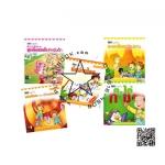 PSL-0002 วีซีดีสอนภาษาไทย