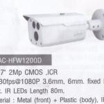 HAC-HFW1200D