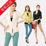 เสื้อคลุมคาร์ดิแกน สีเหลือง/สีขาว/สีดำ XL 2XL 3XL 4XL