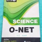 ►The BTS◄ SCI 7649 ครูแบรี่ ,พี่ตั๊กกี้ วิทยาศาสตร์โอเน็ต ม.6 สรุปเนื้อหาชีววิทยา เคมี ฟิสิกส์ โลก ดาราศาสตร์ มีแบบฝึกจากข้อสอบจริง จดครบเกือบทั้งเล่ม #มีเน้นจุดที่ออกสอบทุกประโยค