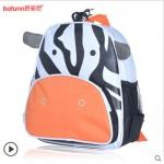กระเป๋าเป้ zoo pack (ม้าลาย)