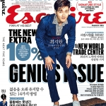 Pre Order / (Book) ESQUIRE : March (2015) (Si Won(Super Junior)/Ka hi)