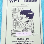 ►อ.วัลลภ◄ ENG 6180 หนังสือกวดวิชา ภาษาอังกฤษชั้นม.ปลาย ตะลุยโจทย์ทั้งเล่ม เน้นฝึกทำโจทย์ มี Speed test ทดสอบความเร็วในการทำข้อสอบเพื่อแข่งกับเวลา ด้านหลังมี Answer Key เฉลยคำตอบ ในหนังสือมีเขียนเล็กน้อย