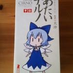 Touhou Soft Vinyl Series 01 Atai Cirno by Toranoana