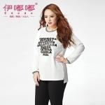เสื้อยืดทีเชิ้ตสีขาว พิมพ์ลายตัวอักษร แขนยาว (1XL,2XL,3XL,4XL,5XL)