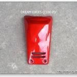 ฝาปิดแตร DREAM-EXCES (C100-P) แดงบรอนซ์