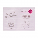 Preorder Apieu Take My Hand sheet packs four days [Barry] [어퓨] 테이크 마이 핸드 네일 시트 팩 [베리] 판매가격1,000 원won