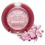 Etude House Look at my eyes NEW2g