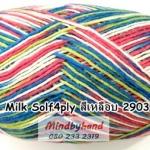 ไหมพรม Milk Soly4ply สีเหลือบ รหัสสี 2903 สีขาว-ชมพูเข้ม-ฟ้าเข้ม-เขียวตอง