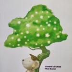 หนังสือกวดวิชา Da'vance Turbo Course ภาษาไทย+สังคม