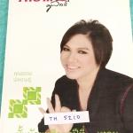 ►ครูลิลลี่◄ TH 5210 ภาษาไทย ม.1 เทอม 1 มีจดครบเกือบทั้งเล่ม จดละเอียด มีสูตรลัด สูตรท่องจำของครูลิลลี่ ท่องจำแล้วนำไปใช้ได้เลย อ่านง่าย หนังสือเล่มหนาใหญ่