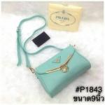 กระเป๋าสะพายข้าง Prada มาใหม่งานสวยน่ารัก ขนาด 9 นิ้ว ราคา 750 บาท สีฟ้า