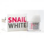 ครีมหอย'ขาว Snail White Cream 50ml. (สมาชิกVIP ราคา 700.-)