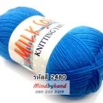 ไหมพรม Milk Soly4ply สีพื้น รหัสสี 2480 สีฟ้าเข้ม