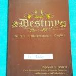 TU 5214 หนังสือสอบเข้า ม.4 Destiny วิทยาศาสตร์ คณิตศาสตร์ วิชาภาษาอังกฤษ