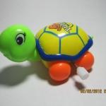 เต่าไขลานสีเหลือง