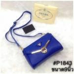 กระเป๋าสะพายข้าง Prada มาใหม่งานสวยน่ารัก ขนาด 9 นิ้ว ราคา 750 บาท สีน้ำเงิน