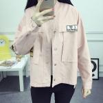 เสื้อแจ็คเก็ตสั้นใส่สบาย ๆ แขนยาว สีชมพู/สีเขียวอ่อน (XL,2XL,3XL,4XL,5XL)