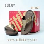 **พร้อมส่ง** รองเท้า FitFlop Lulu : Bronze : Size US 6 / EU 37