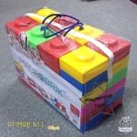 UT-5902 ตัวต่อขนาดใหญ่ Macrobrik 1x1 (48 pcs.) in PVC bag