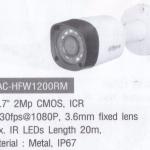 HAC-HFW1200RM