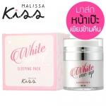 ผลิตภัณฑ์บำรุงผิวหน้ามาส์กเพียงข้ามคืน MALISSA KISS WHITE ME UP SLEEPING PACK 30 ml.