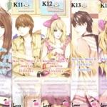 [Bookmark] Kiss Me