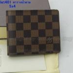 กระเป๋าสตางค์ Louis Vuitton ขนาด 5x4 นิ้ว ลายตารางน้ำตาล